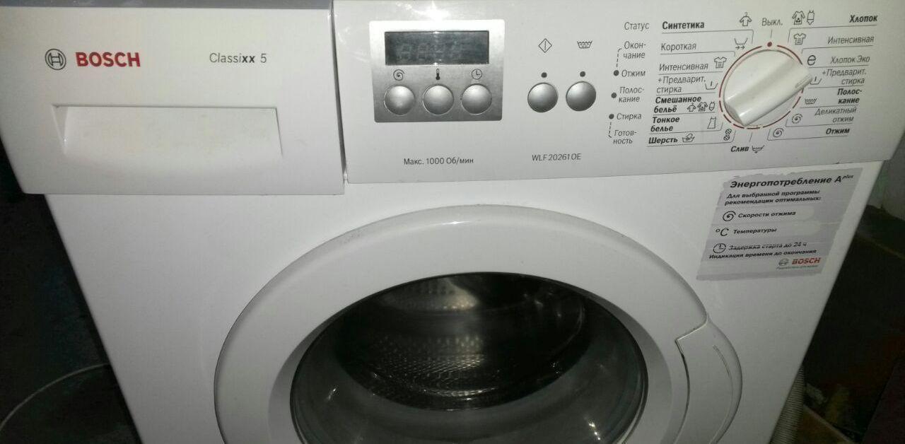 Ремонт стиральной машины bosch maxx 6 своими руками фото 165