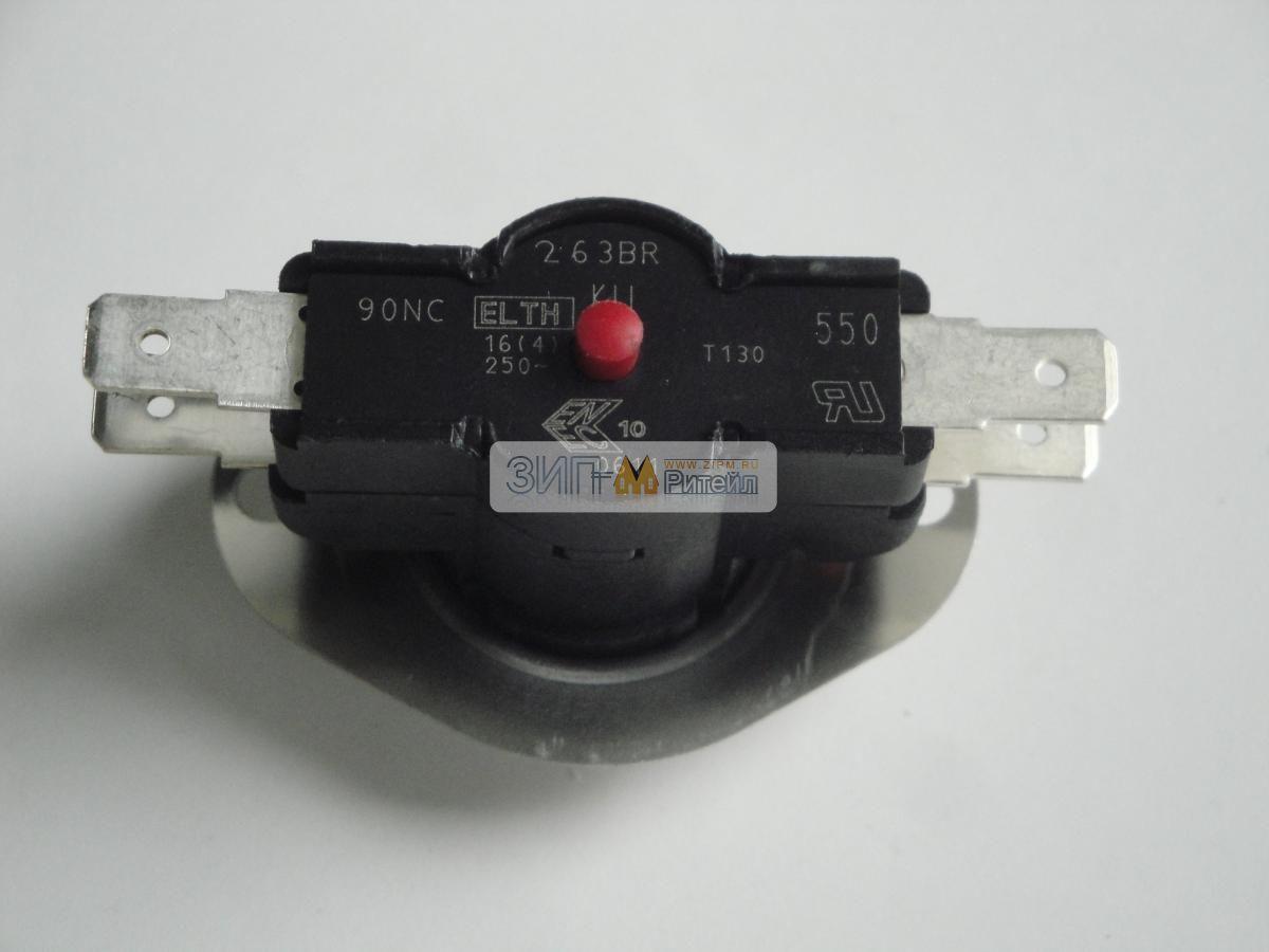 Ремонт варочной газовой поверхности аристон
