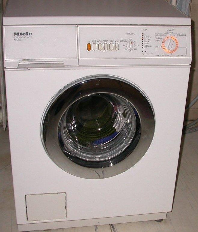 ремонт стиральной машины вызов на дом